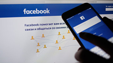 """Социальная сеть """"Фейсбук"""""""