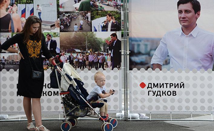 Агитация перед выборами в Госдуму РФ седьмого созыва