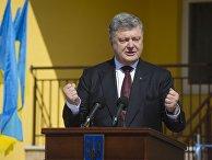 Президент Украина Петр Порошенко во Львовской области