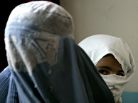 Афганские женщины