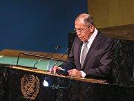 Выступление главы МИД РФ Сергея Лаврова на Генеральной Ассамблее ООН