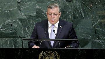 Премьер-министр Грузии Георгий Квирикашвили на 72-й сессии Генеральной Ассамблеи ООН
