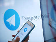 Мессенджер Telegram на экране телефона