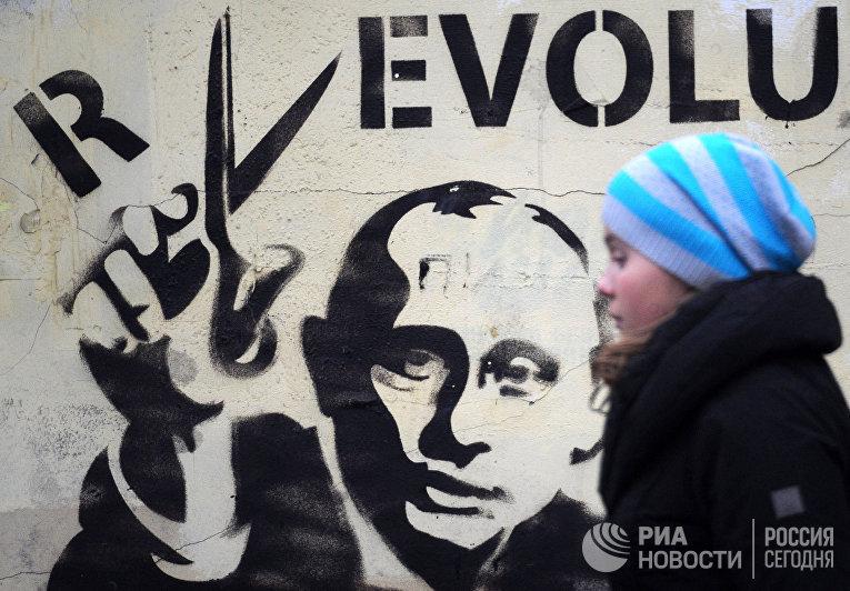 Граффити с изображением Владимира Путина в Москве