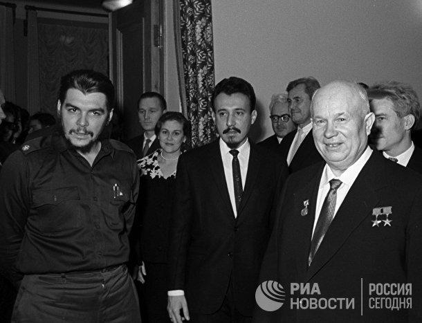 Эрнесто Че Гевара и Никита Хрущев