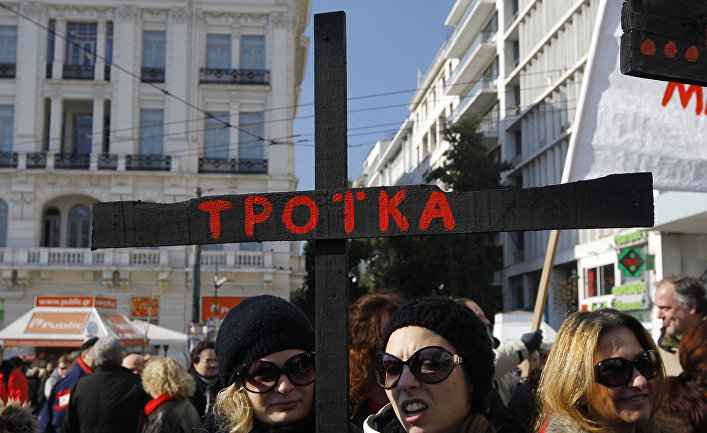 Акция протеста в Афинах, Греция