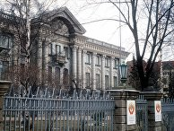 Посольство России в Финляндии