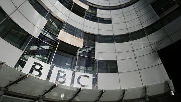 Здание штаб-квартиры теле- и радиовещательной компании Би-Би-Си в Лондоне, Великобритания