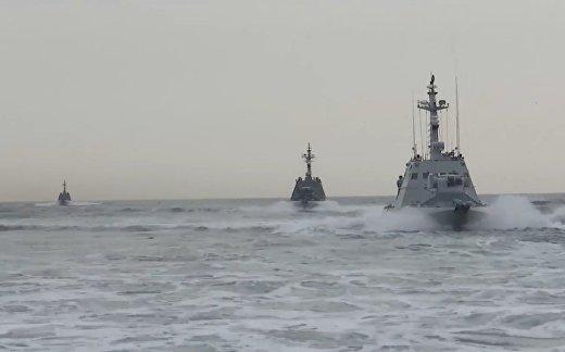 «Волчья стая» против российского флота