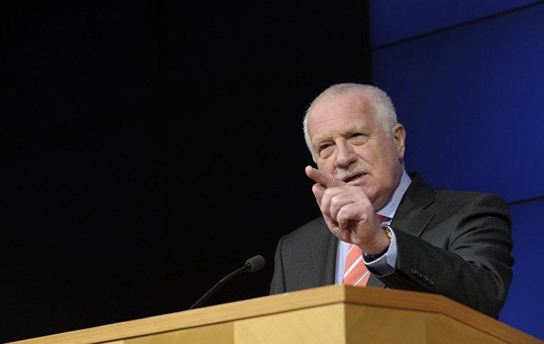 Бывший президент Чехии Вацлав Клаус выступает в Институте Катона