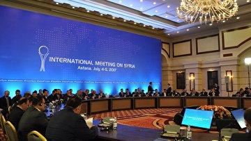 Участники международной встречи по сирийскому урегулированию в Астане