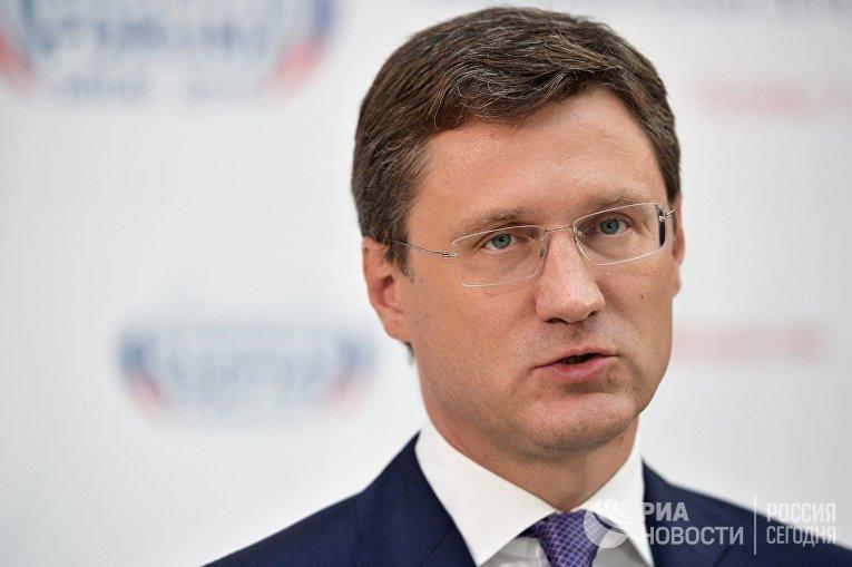 Министр энергетики РФ Александр Новак на Российском инвестиционном форуме в Сочи