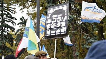 Плакат с изображением президента Украины Петра Порошенко во время акции протеста у здания Верховной рады в Киеве. 17 октября 2017