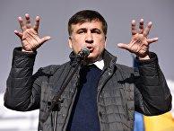 Бывший президент Грузии, экс-губернатор Одесской области Михаил Саакашвили