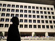 Штаб-квартира ФБР в Вашингтоне