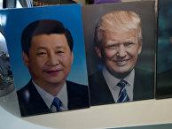 Портреты председателя КНР Си Цзиньпина, президента США Дональда Трампа и президента России Владимира Путина в магазине в Пекине