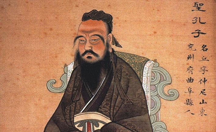 Древний мыслитель и философ Китая Конфуций