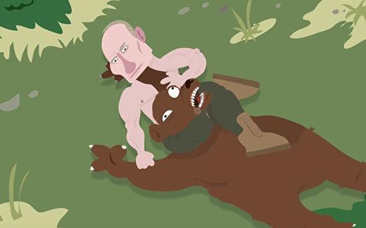 Where did Putin go?