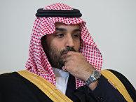 Мухаммед ибн Салман