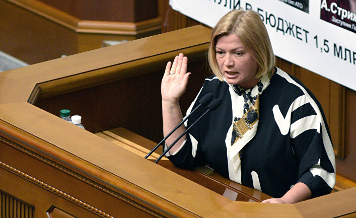 Первый заместитель председателя Верховной рады Украины Ирина Геращенко