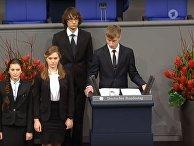 Выступление российских и немецких школьников в бундестаге