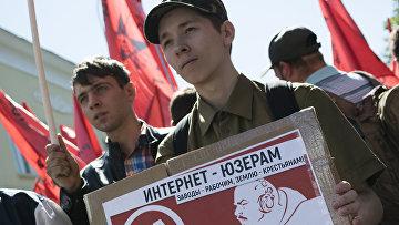 Акция протеста против ограничений свободы в интернете