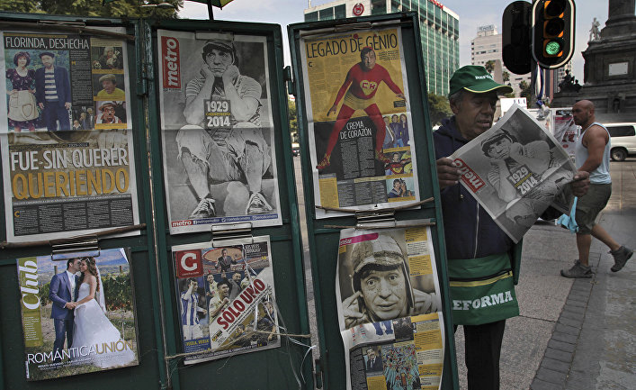 Продажа прессы в Мехико