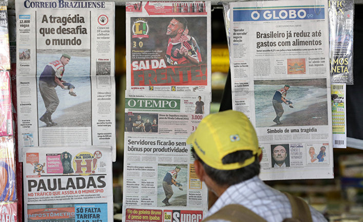 Продажа прессы в Бразилиа