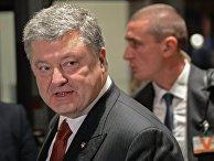 Президент Украины Петр Порошенко во время саммита Восточного партнерства в Брюсселе. 24 ноября 2017