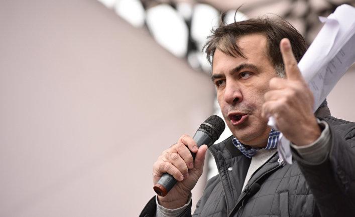 Акция партии Михаила Саакашвили в Киеве