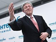 Пресс-конференция Григория Явлинского