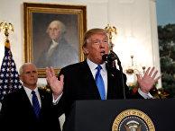 Президент США Дональд Трамп объявляет о признании Иерусалима столицей Израиля
