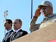 Владимир Путин, Башар Асад и Сергей Шойгу на авиабазе Хмеймим в Сирии