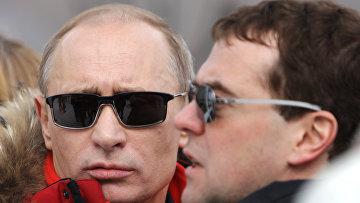 """Д.Медведев и В.Путин посетили горнолыжный комплекс """"Роза Хутор"""""""