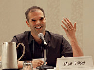 Мэтт Тайбби (Matt Taibbi)