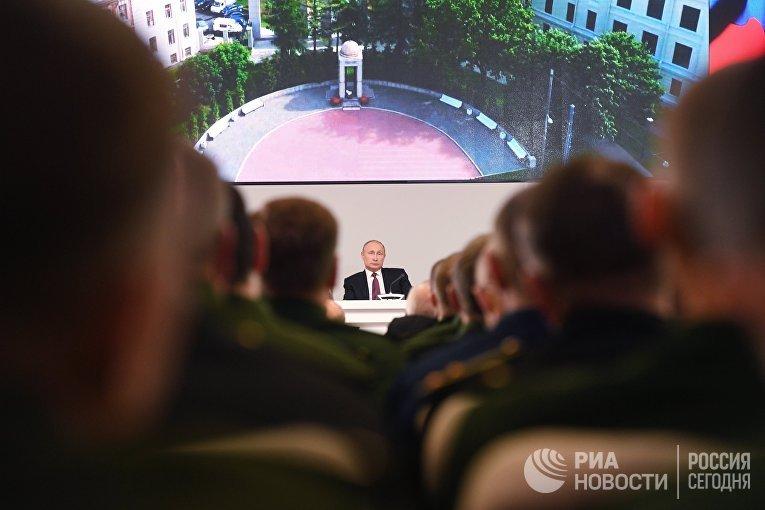 Президент РФ В. Путин принял участие в расширенном заседании коллегии министерства обороны