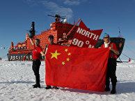 Туристы из Китая на географическом Северном полюсе