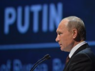 Президент РФ Владимир Путин выступает на 23-м Мировом энергетическом конгрессе в Стамбуле. 10 октября 2016