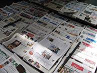 Иранские газеты
