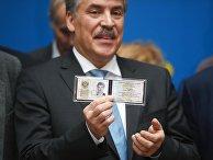 Регистрация П. Грудинина в качестве кандидата в президенты РФ