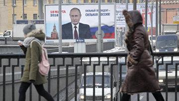 Предвыборный баннер в поддержку действующего президента РФ Владимира Путина в Санкт-Петербурге