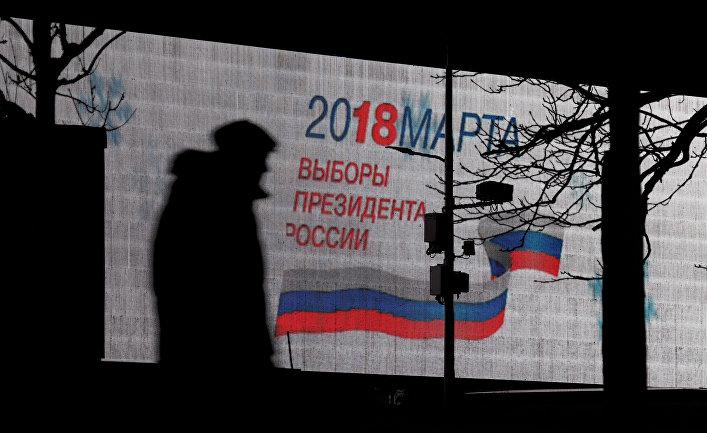 Билборд с символикой выборов президента РФ 2018