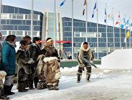 Министры-участники форума Арктического совета навстрече сместными жителями— инуитами