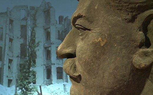 Сталин — Красный Бог