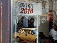 Плакат с надписью «Путин 2018» в Севастополе