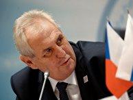 Глава Чешской Республики Милош Земан посетил Екатеринбург