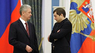 Сергей Собянин и Владислав Сурков