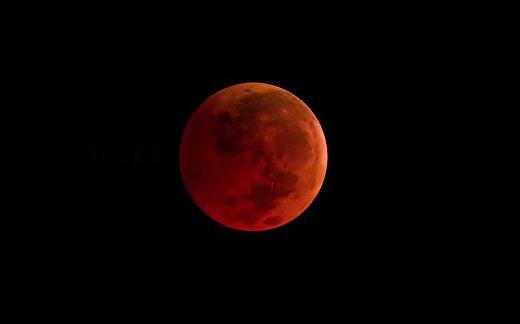 Кроваво-голубая Луна