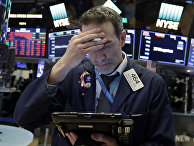 Сотрудники Нью-Йоркской фондовой биржи