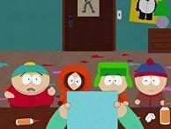 Кадр из мультфильма «Южный парк» (South Park)